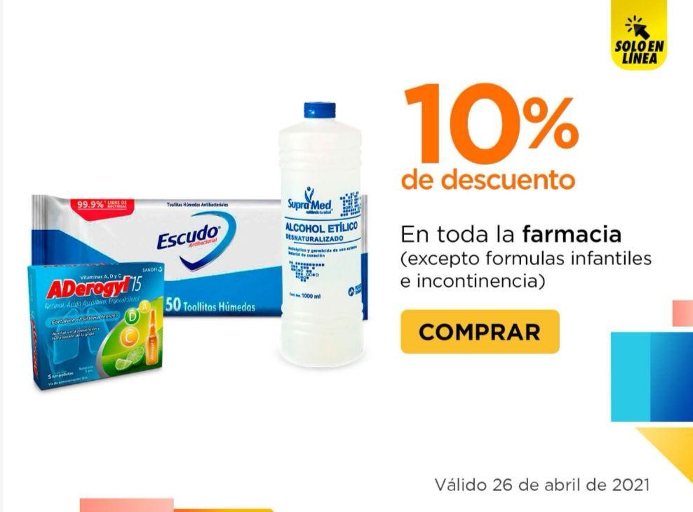 Chedraui: 10% de descuento en toda la farmacia (solo en tienda en línea)