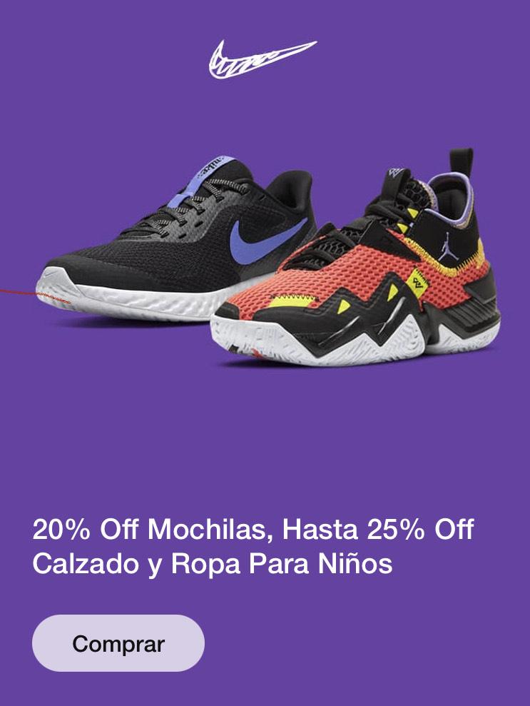 Nike: Hasta 25% de descuento en calzado y ropa de niño