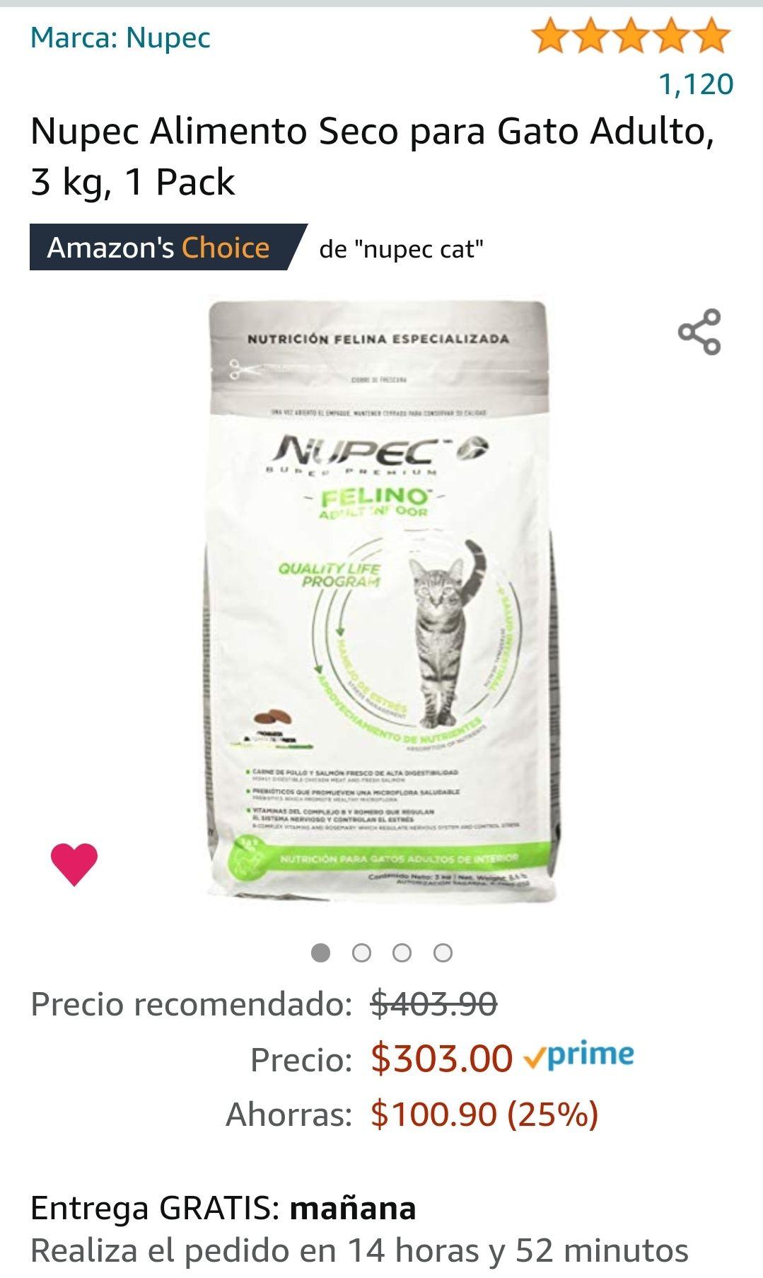 Amazon, Nupec Cat Indoor 3kg