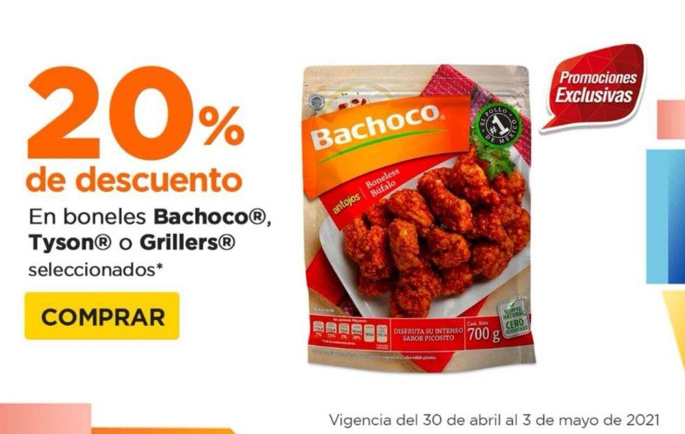 Chedraui: 20% de descuento en boneless Bachoco, Tyson ó Griller's