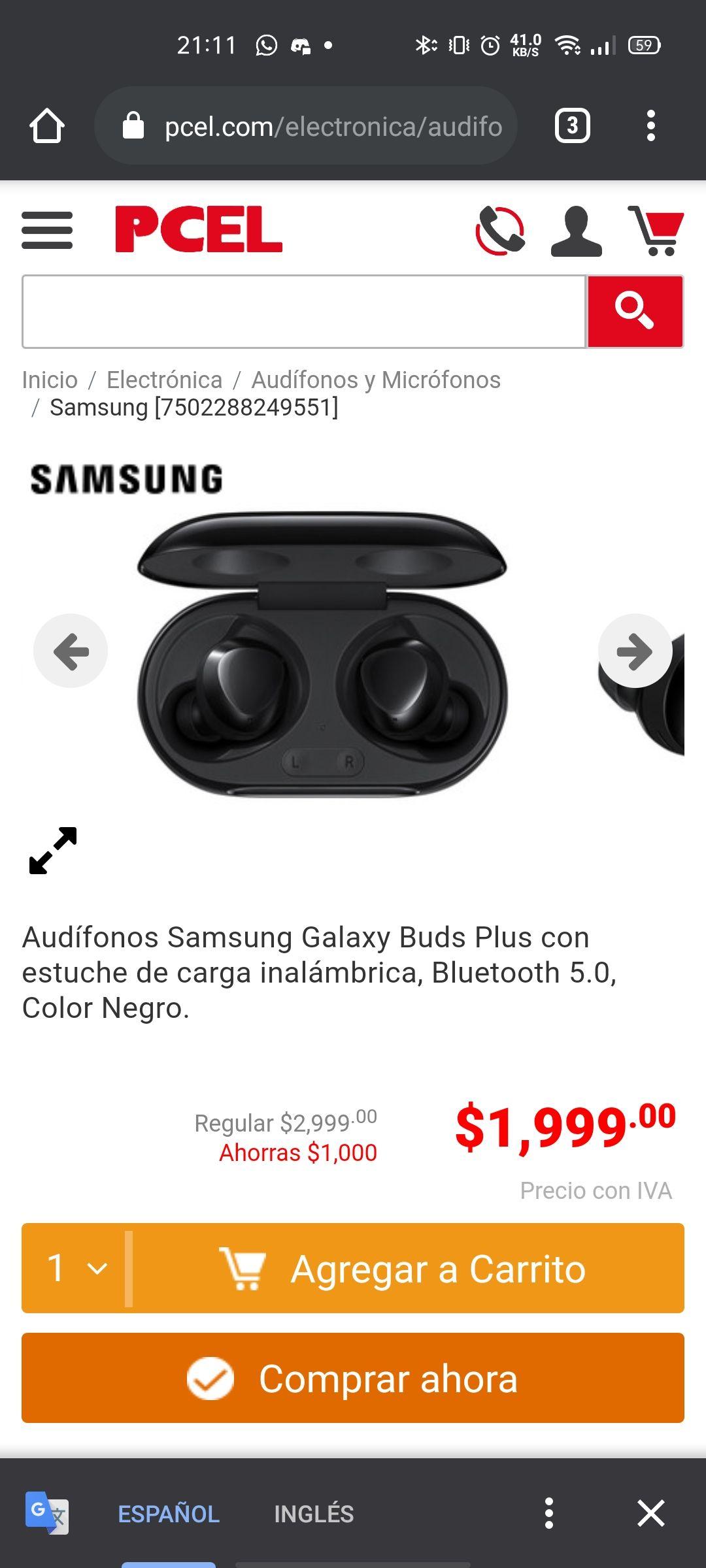 PCEL: Samsung Galaxy buds +