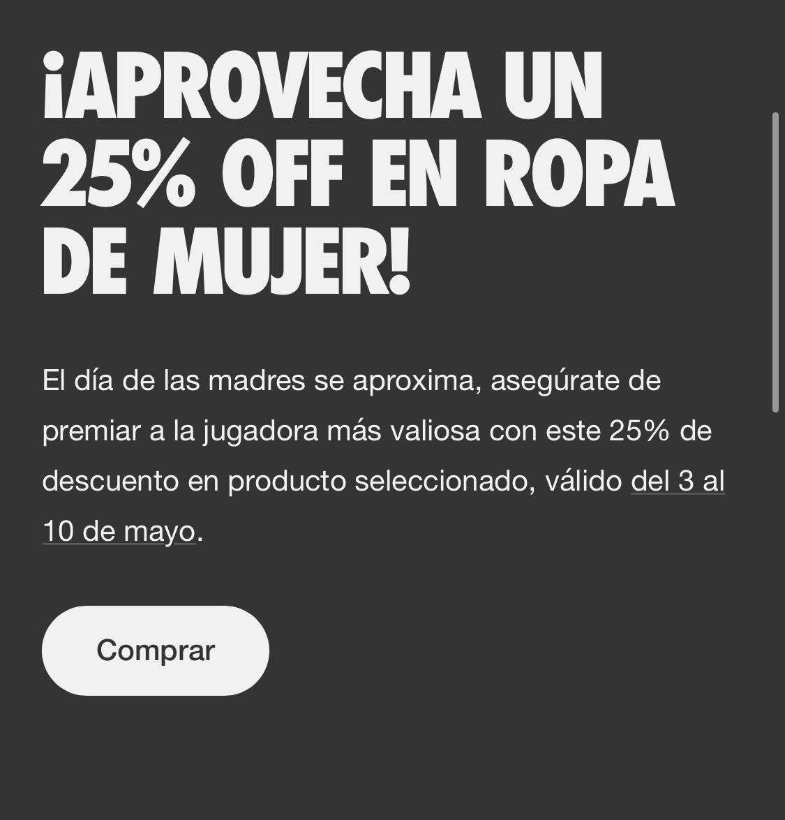 Nike: 25% de descuento en ropa para mujer