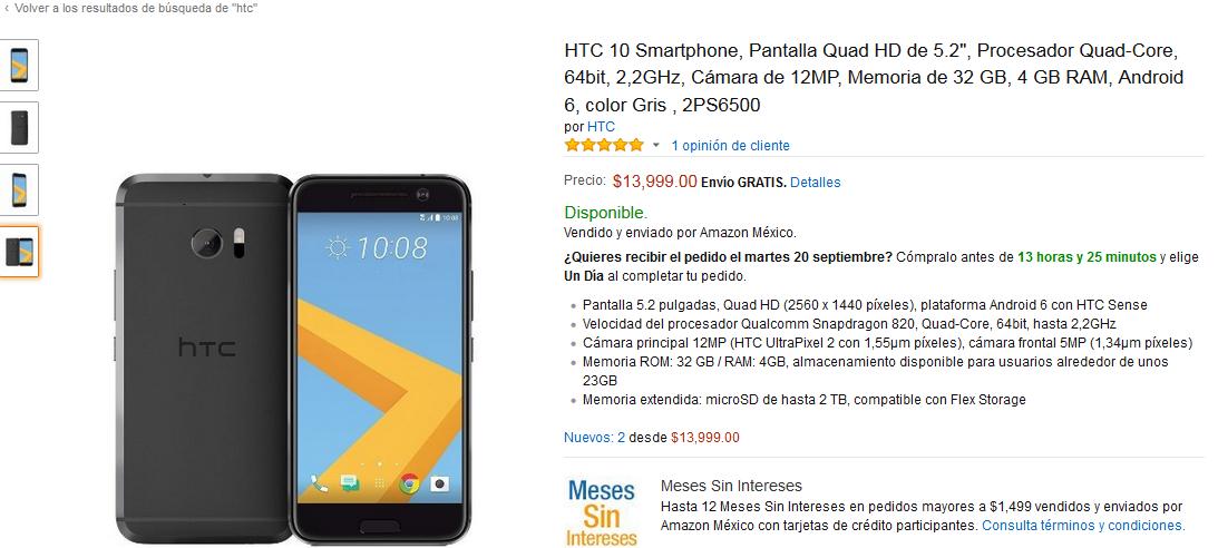 Amazon MX: HTC 10 con Snapdragon 820 a $12,599.10 con Banamex (Otros medios $13,999 - Telcel $14,999)