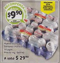 Soriana Híper y Súper (Recompensa Jueves 22 Septiembre) Huevo Blanco Soriana charola 30 piezas $29.90 o a $9.90 con 150 puntos