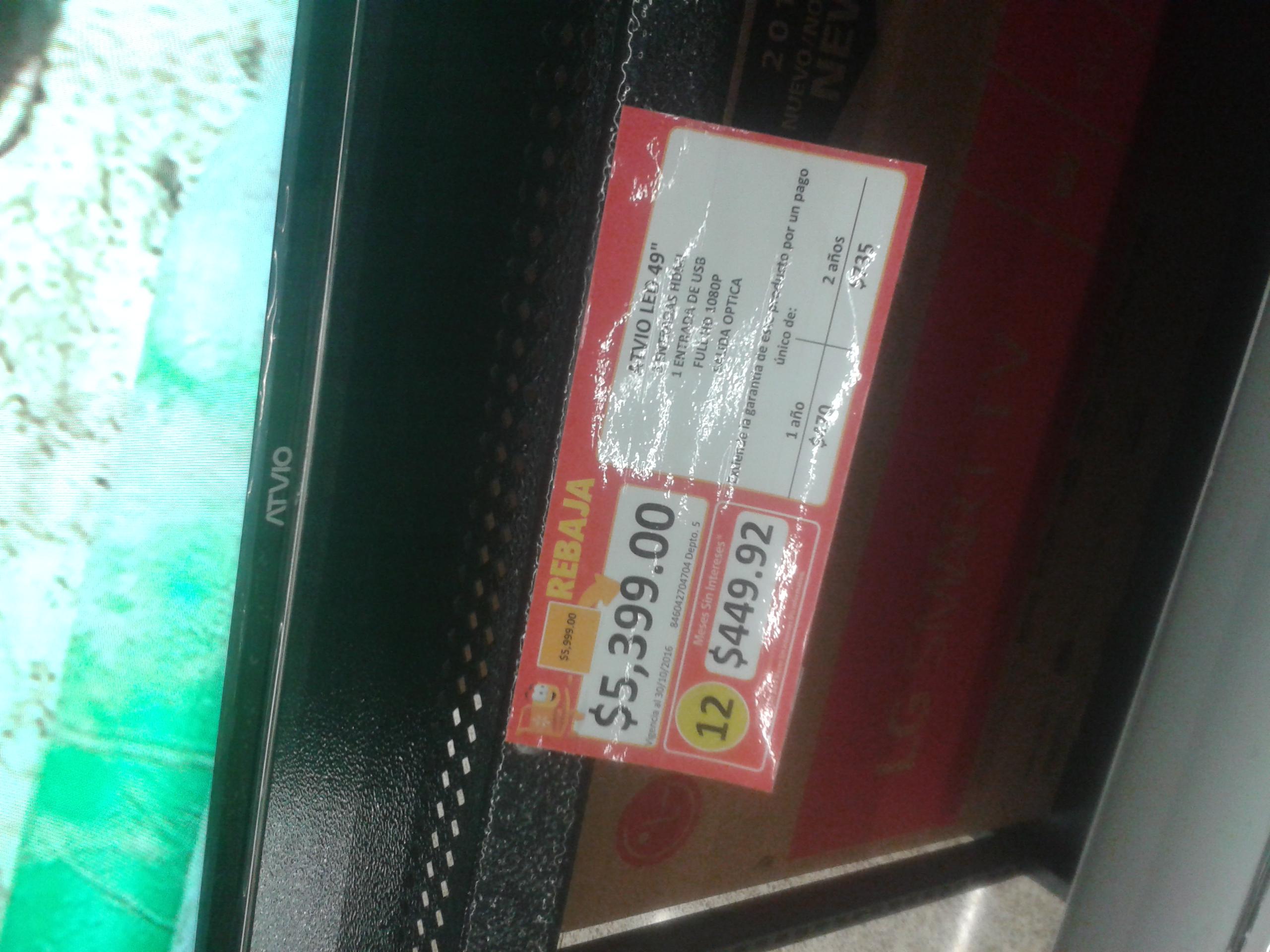 "Walmart VHSA Deportiva: pantalla Atvio LED FULL HD 49"" a $5,399"