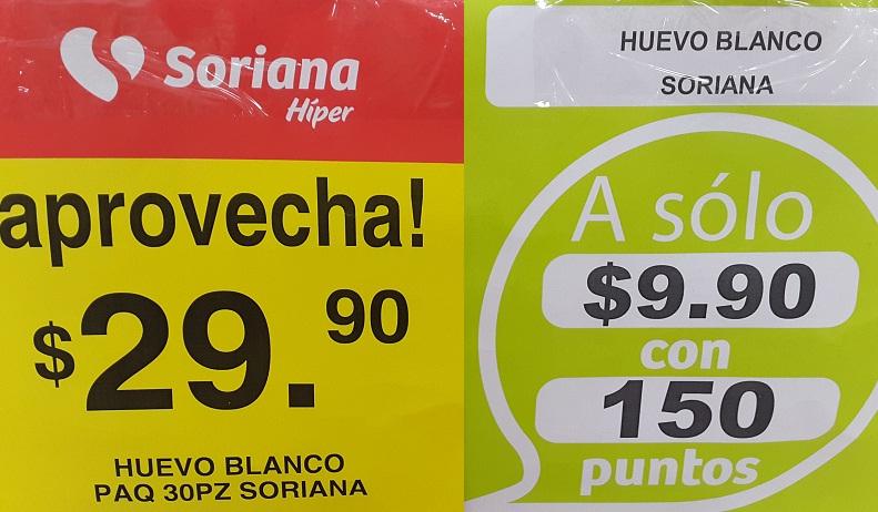 Soriana Híper y Súper (Recompensa Jueves 6 Octubre) Huevo Blanco Soriana charola 30 piezas $29.90 o a $9.90 con 150 puntos