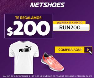 Netshoes: cupón de $200 de descuento + 20% extra en artículos seleccionados