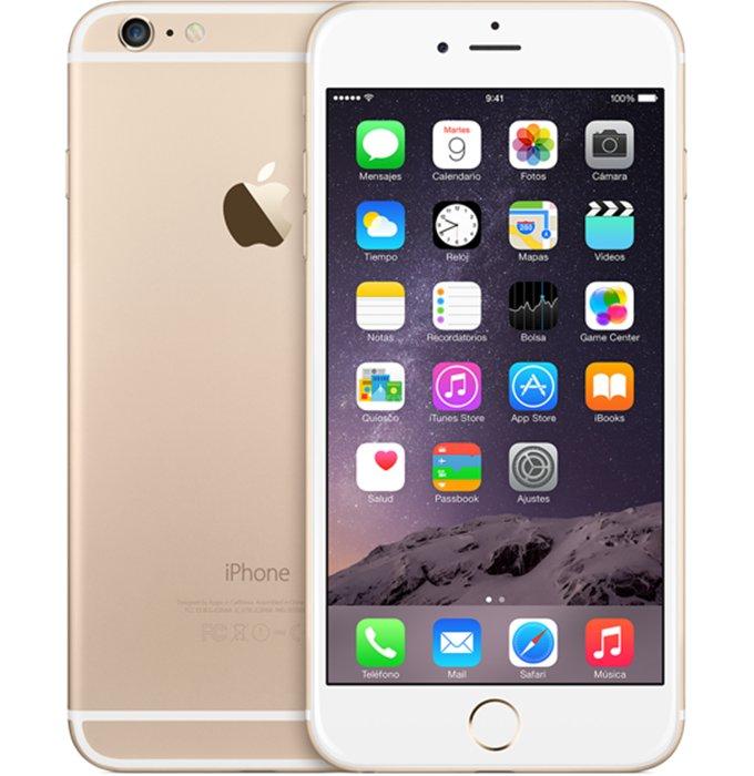 Amazon: iPhone 6S 16 GB Oro a $9,399 ($8,460 con Banorte) + 12 MSI