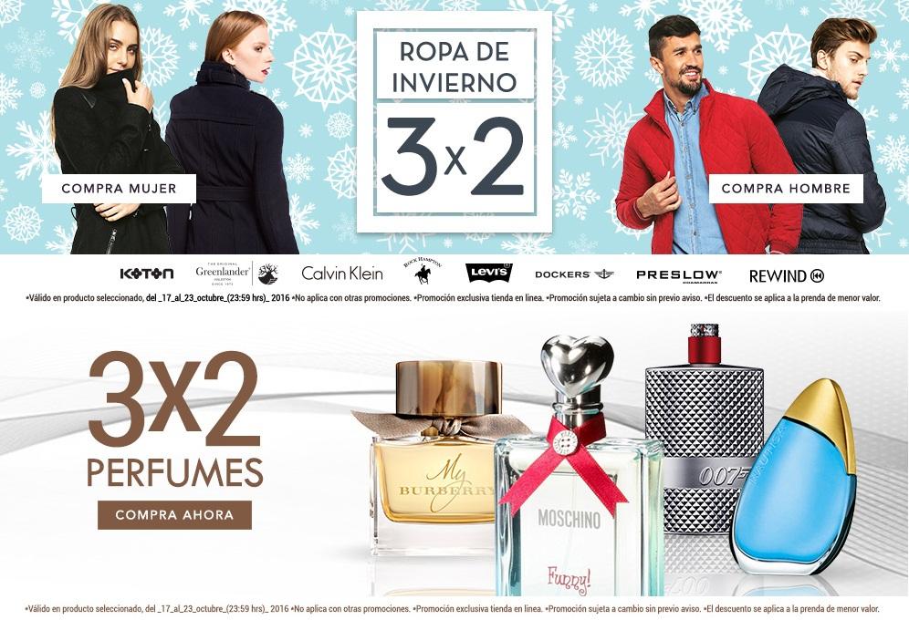 Promoda: 3 x 2 en ropa de invierno y perfumes en tienda en línea
