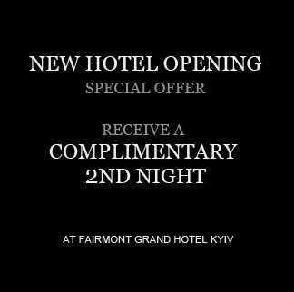 Hoteles Fairmont: noche adicional gratis con American Express