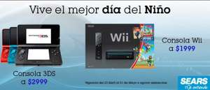 Sears: Wii a $1,999 y Nintendo 3DS a $2,999 por internet