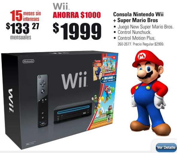 RadioShack: Wii a $1,999, Nintendo 3DS $2,999 y 15 MSI, iPod Shuffle a $99 con compra de Touch y más