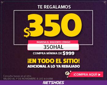 Netshoes: cupón de $350 de descuento en compras de $999