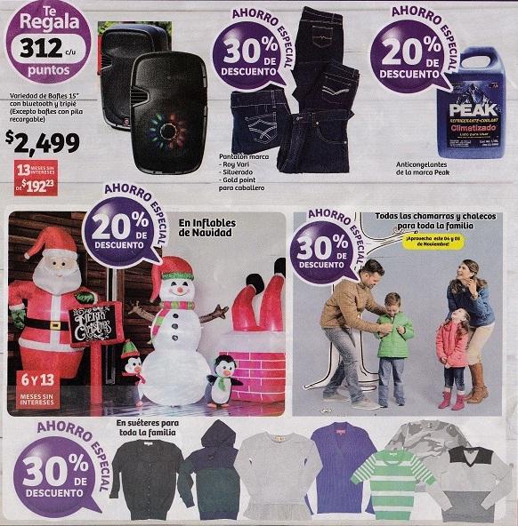 Soriana Híper: 30% de descuento en chamarras y chalecos, suéteres y pantalones; 20% de descuento en inflables de Navidad, y anticongelantes Peak