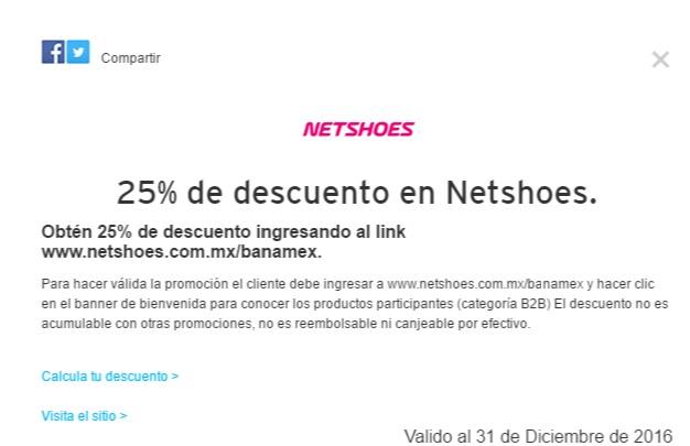 Netshoes: 25% de descuento pagando con Banamex - Hasta 31 de Dic