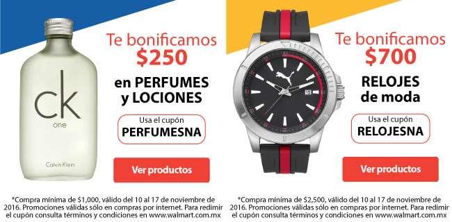 Adelanto El Buen Fin 2016 en Walmart: cupones para perfumes y relojes