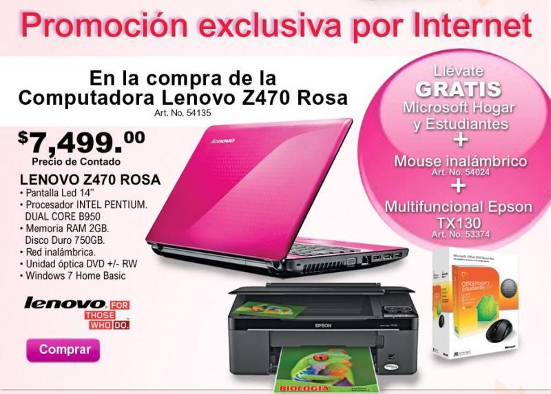 Office Depot: Microsoft Office, mouse inalámbrico y multifuncional gratis comprando laptop rosa
