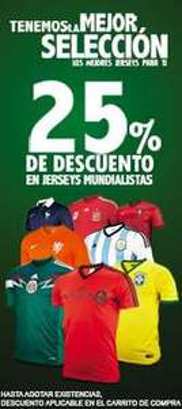 Dportenis: 25% de descuento en jerseys de selecciones