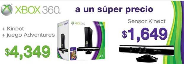Sam's Club: Kinect $1,649 y Xbox con Kinect $4,349 a 18 MSI y 10% de bonificación