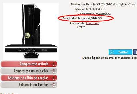 Sanborns: Xbox 360 de 4 GB con Kinect a $4,099