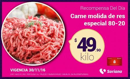 Soriana Híper y Súper: Recompensa Miércoles 30 Noviembre: Carne Molida de Res Especial 80-20 $49.90 kg.