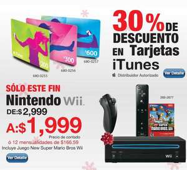 RadioShack: Wii con Mario Bros $1,999 y 30% de descuento en tarjetas iTunes