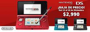 Game Planet: Nintedo 3DS a $2,990