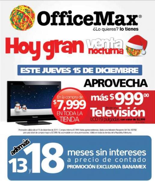 Venta Nocturna OfficeMax diciembre 15