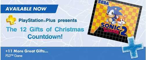 PlayStation Network Plus: 12 juegos gratis