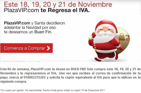 Buen Fin Plaza VIP: bonificación del IVA