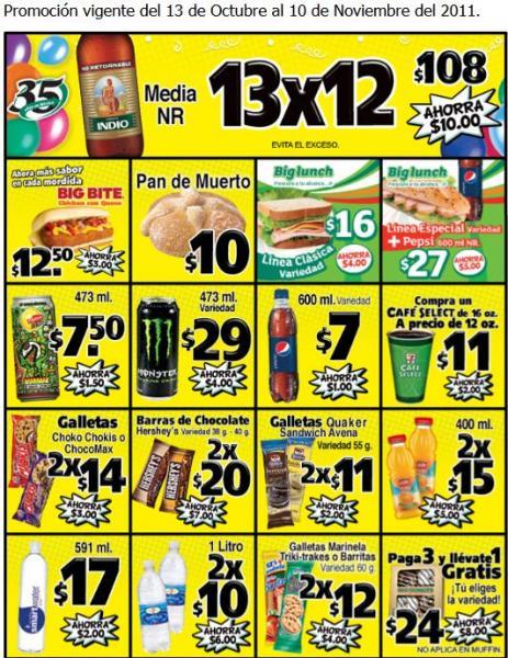 7 Eleven: 13x12 en cerveza Indio, 3x2 en donas y más