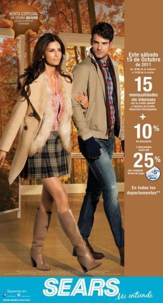 Venta Especial de otoño Sears: 15 MSI más 10% de descuento o hasta 25% de descuento en todos los departamentos