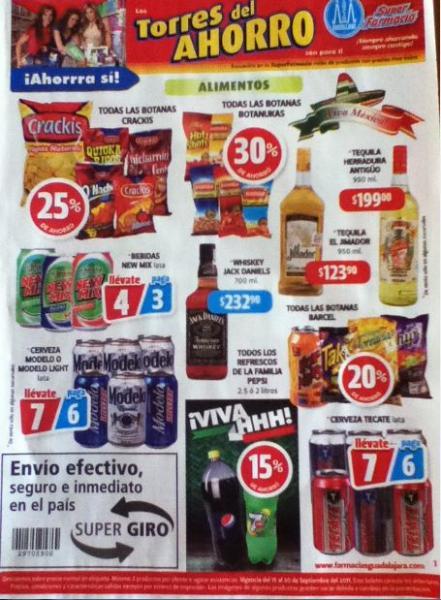 Circular Farmacias Guadalajara: 4x3 en New Mix, 7x6 en cerveza, 2x1 en Omeprazol y línea Optims, 3x2 en jugos y más