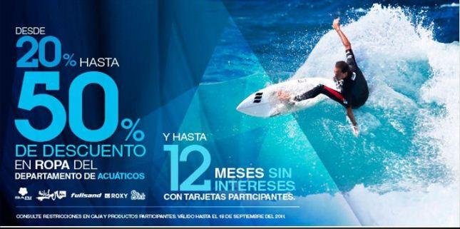Martí: de 20 a 50% de descuento y hasta 12 MSI en ropa del departamento de acuáticos