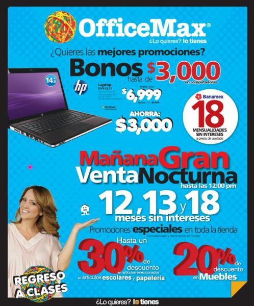 Venta nocturna OfficeMax: hasta $3000 en bonos en computadoras, descuentos en muebles, art escolares y más (mañana)