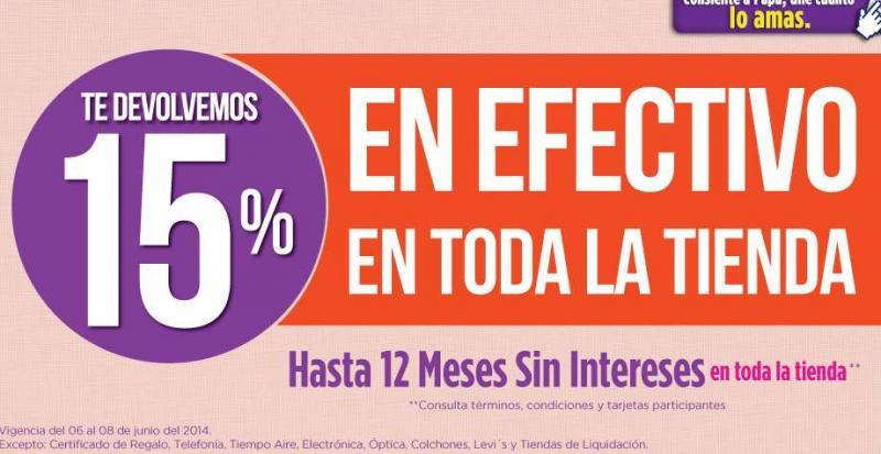 Suburbia: 15% de devolución en efectivo en casi toda la tienda