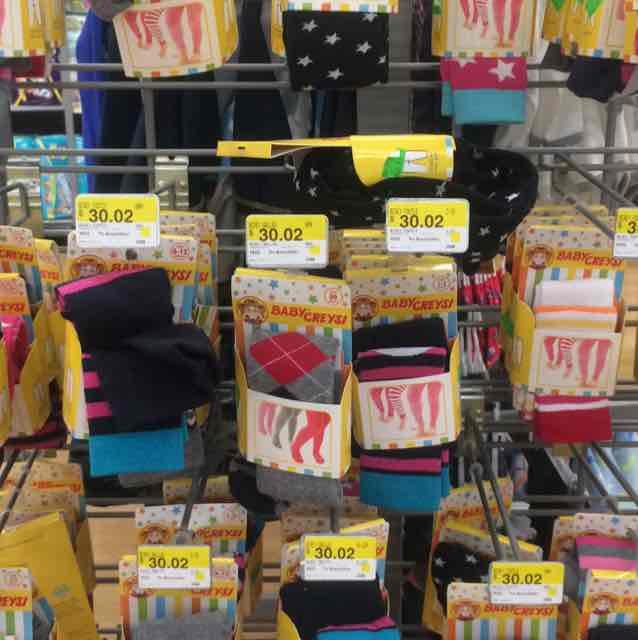 Walmart: mallas para niñas a $30.02