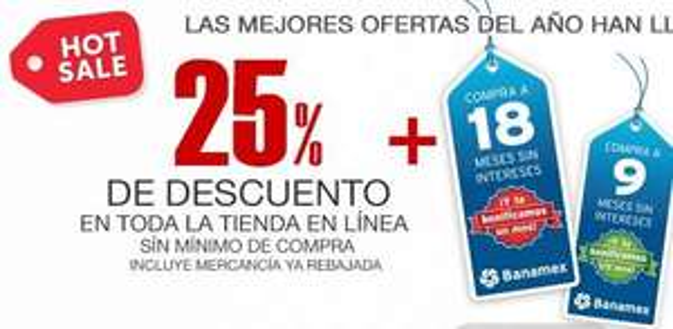 Ofertas de Hot Sale México 2014 en tiendas de deportes