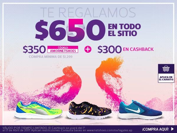 Netshoes: cupón $350 de descuento + $300 de bonificación (mín $1,299)