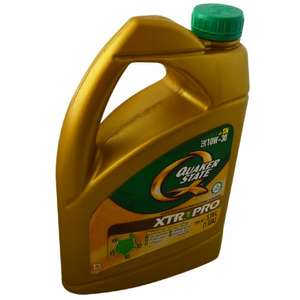 Chedraui Acueducto: normal $315, galón Aceite Quaker State Xtr-Pro