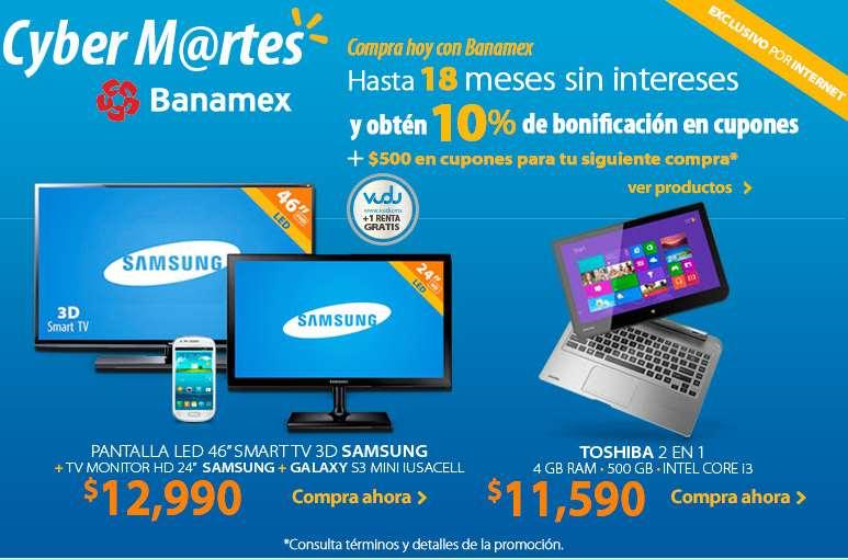 CyberMartes Banamex en Walmart: hasta 20% de bonificación