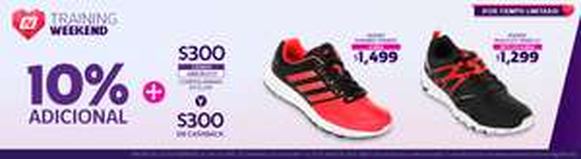 Netshoes: 10% adicional en categoría training + 350 cupón + 300 cashback