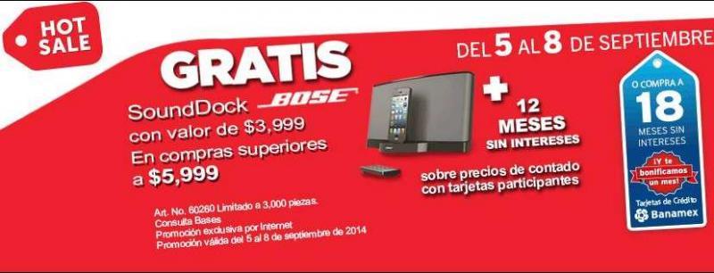 Ofertas de Hot Sale México 2014 en Office Depot