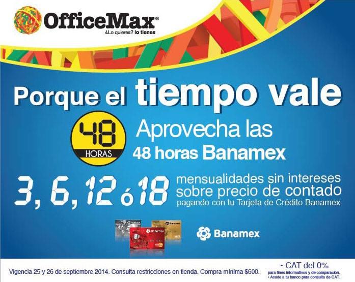 OfficeMax 48 horas Banamex: 18 meses sin intereses y otras ofertas