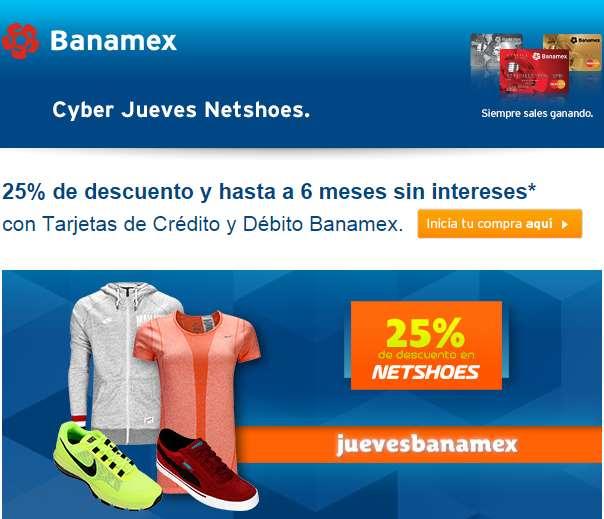 Netshoes: 25% descuento y 6 msi con tarjeta débito y crédito Banamex
