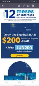 Aniversario Walmart Super: Bonificación de $200 en compras mayores a $1699