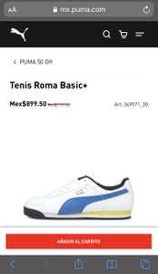 Puma roma 50 % de descuento