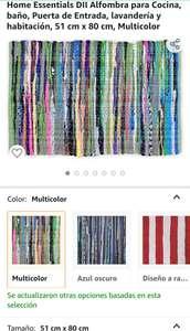 Amazon: Alfombra para Cocina, baño, Puerta de Entrada y habitación, 51 cm x 80 cm, Multicolor