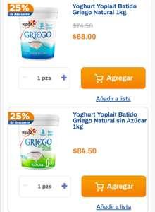 Chedraui: 25% de descuento por cada 2 Yoghurt Yoplait Griego Natural 1 Kg