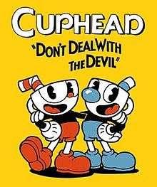 Gamivo: Cuphead Xbox ARG